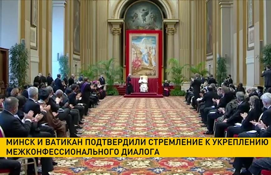 Беларусь и Ватикан подтвердили стремление к укреплению межконфессионального диалога