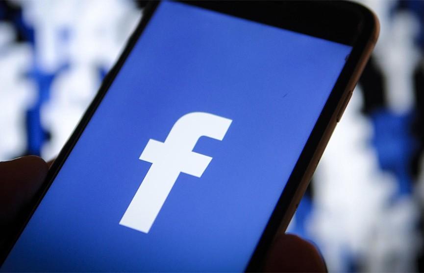 Хакеры украли личные данные миллионов пользователей Facebook опять: чем это грозит?