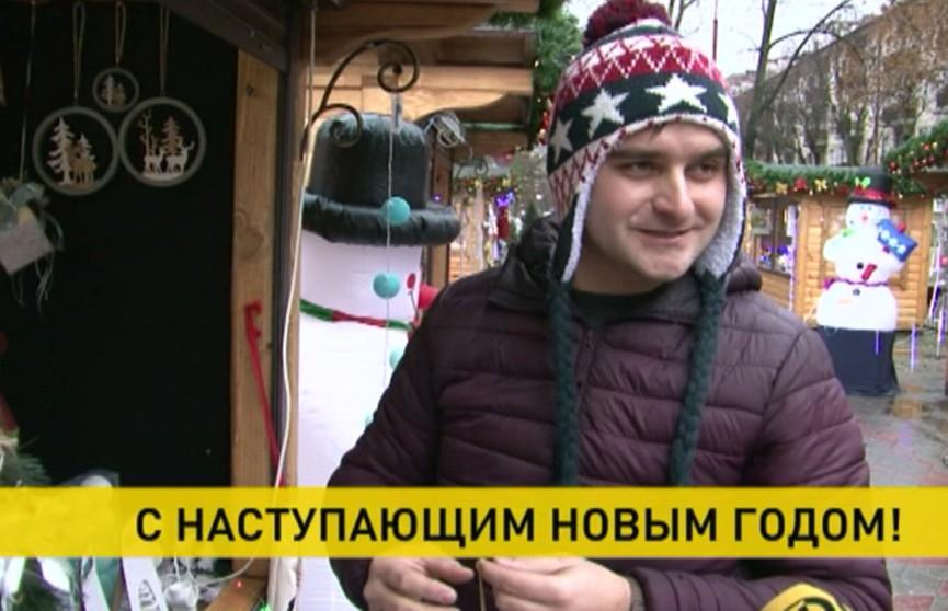 Белорусы рассказывают о том, чем им запомнился 2018-й