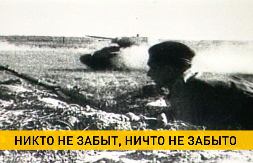 «И опять среди лесов водит хлопцев Бумажков». Первая партизанская операция на территории Беларуси