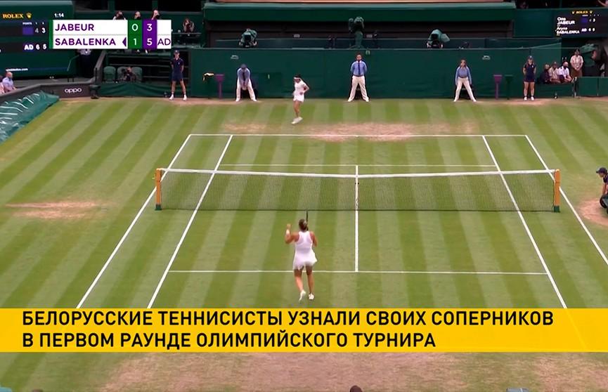 Белорусские теннисисты узнали имена своих первых соперников на Олимпиаде в Токио