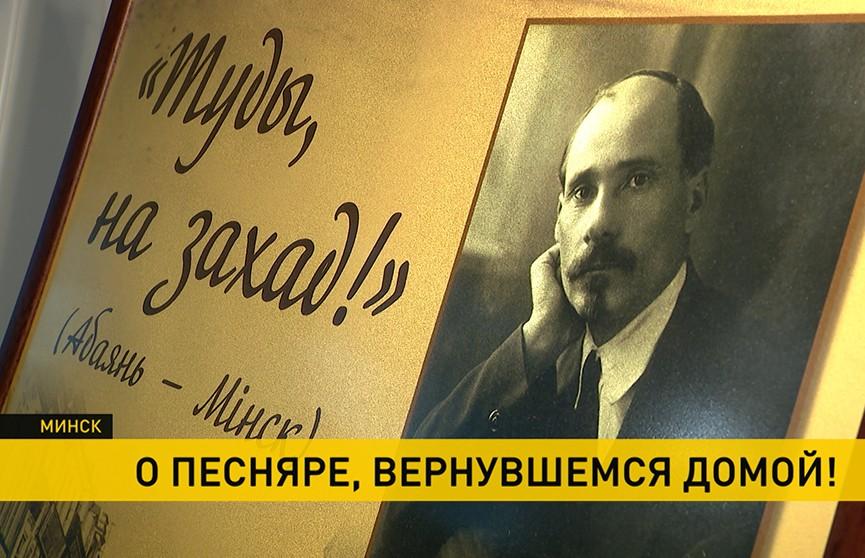 Воссоздан первый минский дом Якуба Коласа