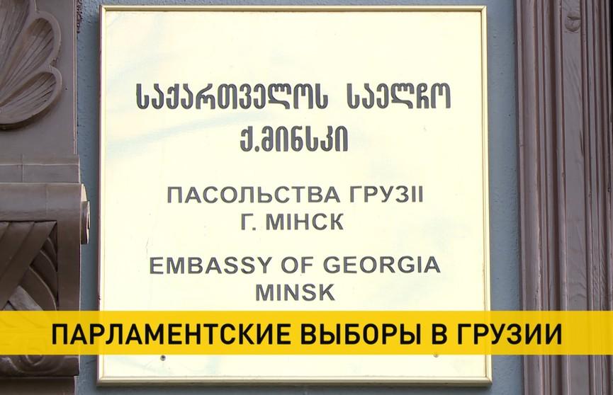 Грузия выбирает политическое будущее: в стране проходят парламентские выборы