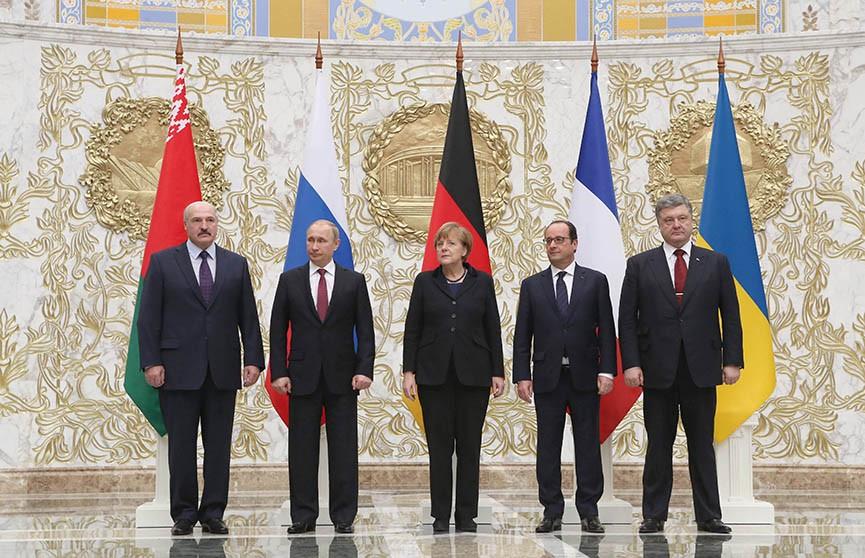 Первая встреча «нормандской четверки» состоялась во Дворце Независимости пять лет назад