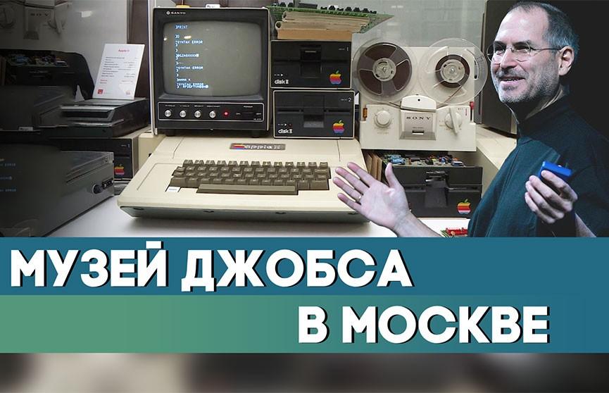 Стиву Джобсу понравилось бы: в Москве работает музей техники Apple. Что вошло в коллекцию и как она собиралась?