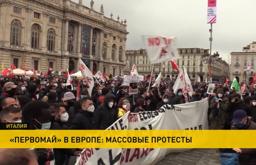 По европейским столицам прокатилась волна митингов и протестов
