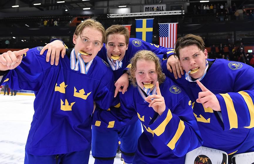 Сборная Швеции выиграла чемпионат мира среди 18-летних хоккеистов