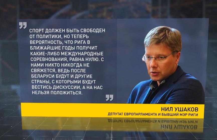 Депутат Европарламента и бывший мэр Риги высказался про замену флагов на ЧМ по хоккею в Латвии