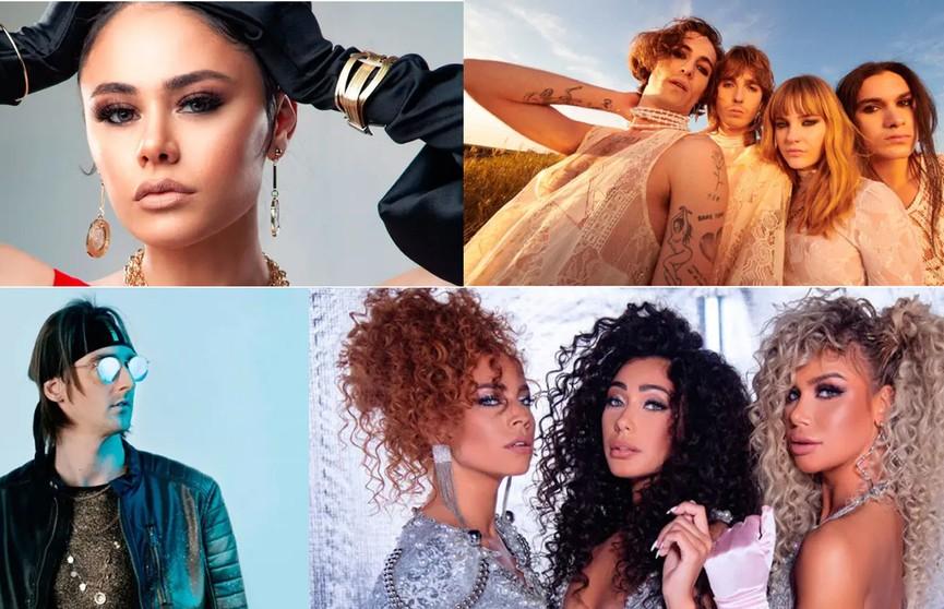 Евровидение-2021: все участники, их песни и прогнозы букмекеров на победу