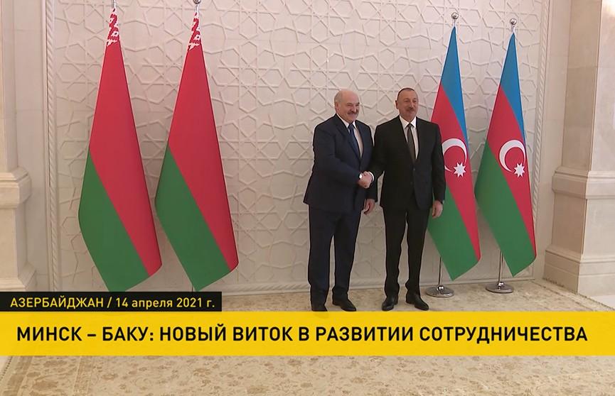 Переговоры президентов Беларуси и Азербайджана: эксперты оценивают первые шаги по реализации договорённостей
