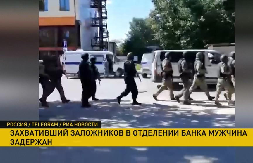Неизвестный взял в заложники несколько человек в отделении Сбербанка в Тюмени – мужчина задержан