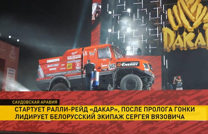 Экипажи «МАЗ-СПОРТавто» заняли лидирующие позиции в первом этапе ралли-рейда «Дакар»