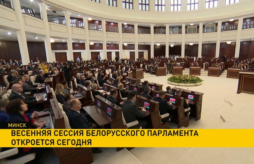 Белорусский парламент открыл весеннюю сессию: депутаты рассмотрят около 40 законопроектов