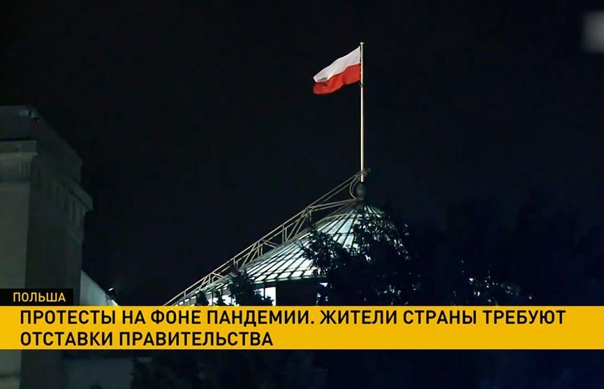 Самая критикуемая страна ЕС: почему в Польше третью неделю не утихают массовые протесты