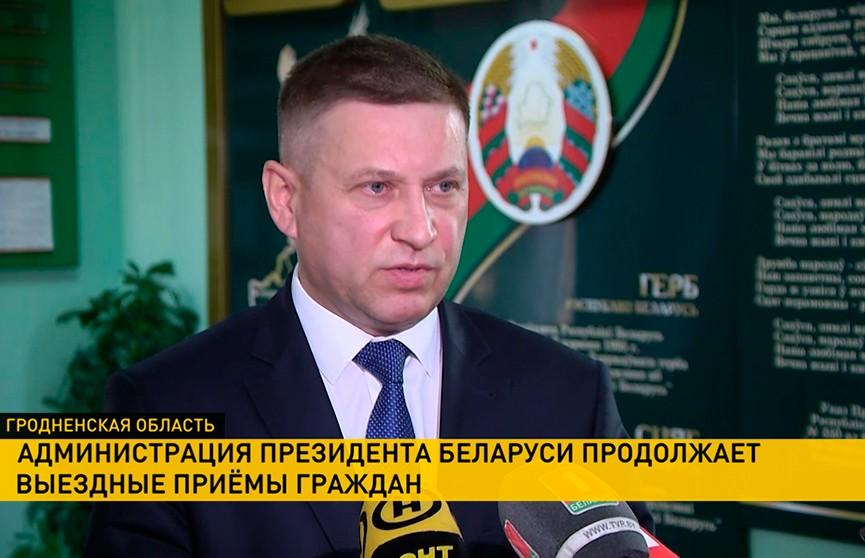 Помощник Президента Иван Лавринович провел прием граждан в агрогородке Поречье