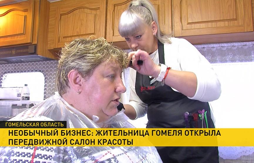 Парикмахерская на колесах? Белоруска открыла необычный бизнес