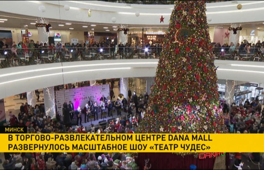 Масштабное шоу «Театр чудес» в Dana Mall: яркие концерты, искромётные танцы, цирковые номера