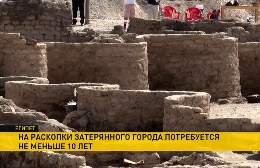 «Потерянный золотой город» нашли в Египте