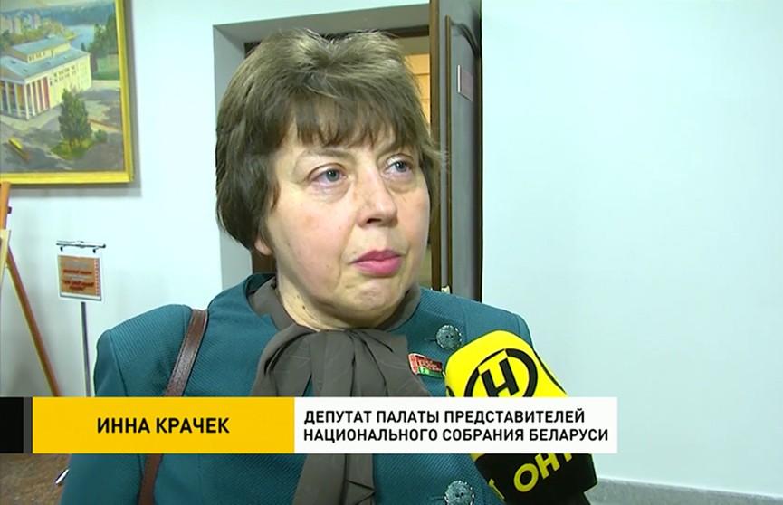 Делегат ВНС Инна Крачек – о вопросах демографии