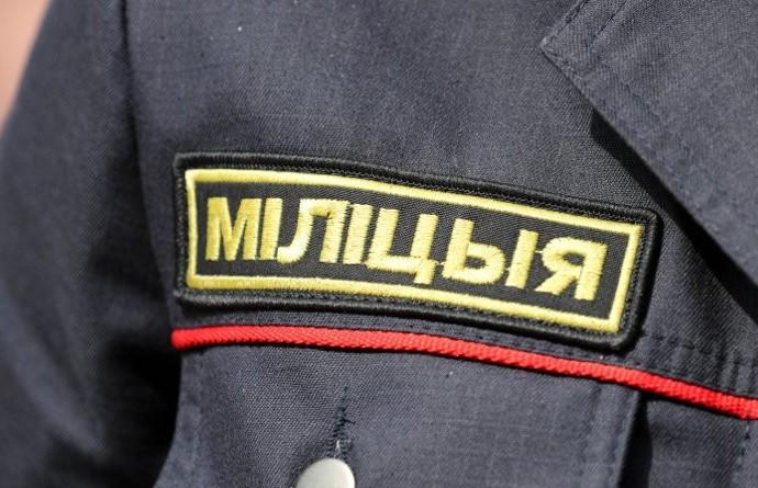 Милиция просит сообщать о любых случаях нарушения закона и порядка