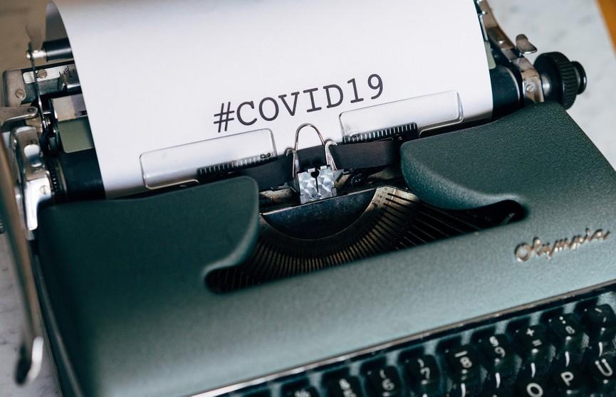 Правда о COVID-19: на сайте Национальной библиотеки можно почитать научные материалы о коронавирусе