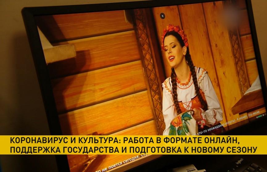 Белорусские театры и музеи освоили виртуальный мир в период пандемии: на поддержку этой сферы были выделены деньги