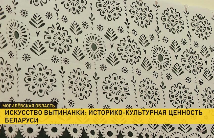 Вытинанка приобрела статус историко-культурной ценности Беларуси