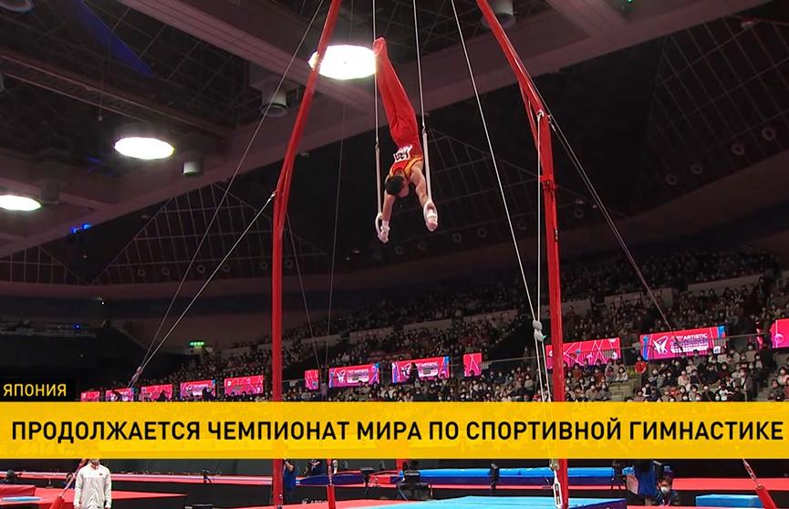 ЧМ по спортивной гимнастике: продолжаются финальные розыгрыши наград