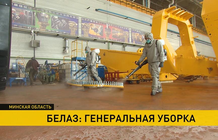 Военные химики обработали на БелАЗе более ста гектаров