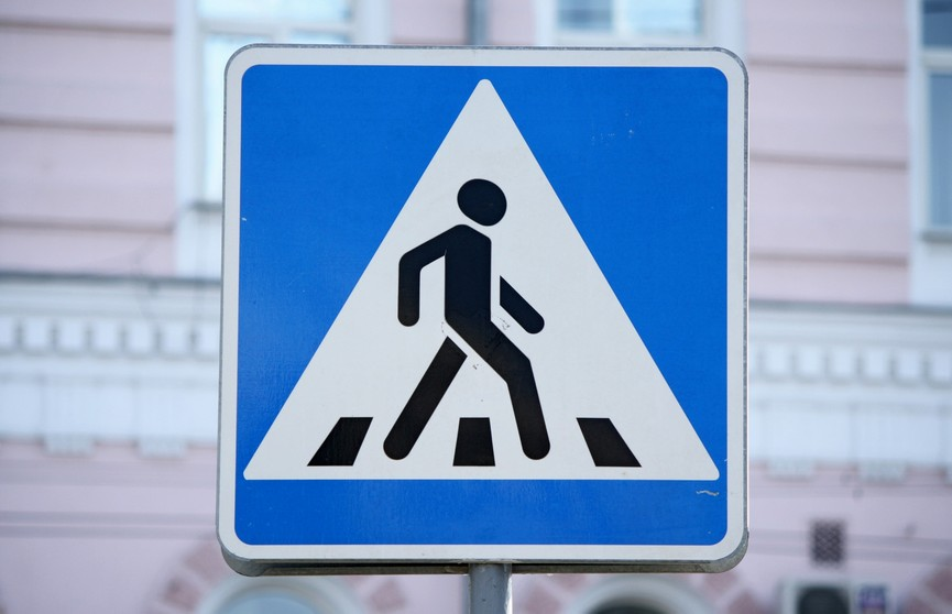 Автомобиль сбил пешехода в Минске