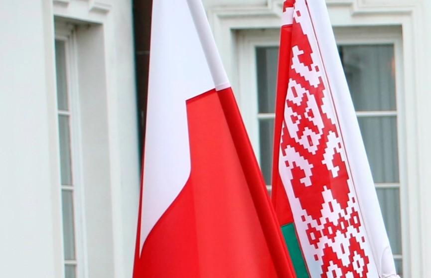 Открывается белорусско-польский экономический форум «Добрососедство-2019»