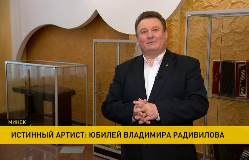 Юбилей у главного Деда Мороза Беларуси! Владимир Радивилов отметил 60-летие на сцене