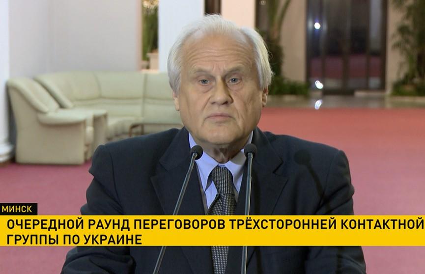 Мартин Сайдик: Взаимодействие нормандского и минского форматов в переговорах по Украине крайне важно