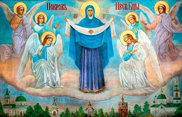 Покров Пресвятой Богородицы празднуют 14 октября: что можно и что нельзя делать в этот день?