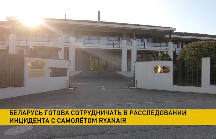 Представительство Беларуси в Женеве раскритиковало высказывания пресс-секретаря верховного комиссара ООН по поводу инцидента с Ryanair
