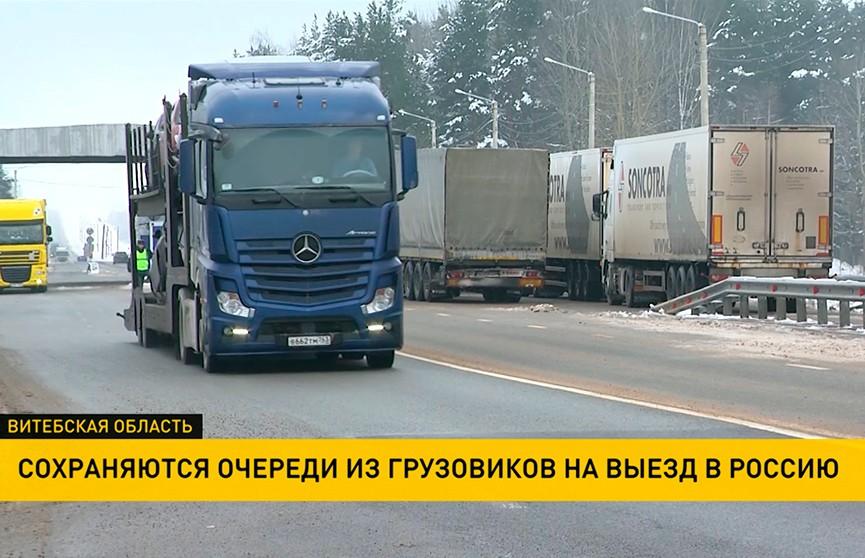 «Один таможенник работает»: что происходит на границе с Россией, где образовались многокилометровые пробки из большегрузов
