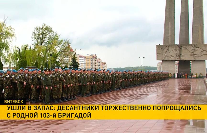 Десантники провели церемонию прощания со срочной службой в Витебске