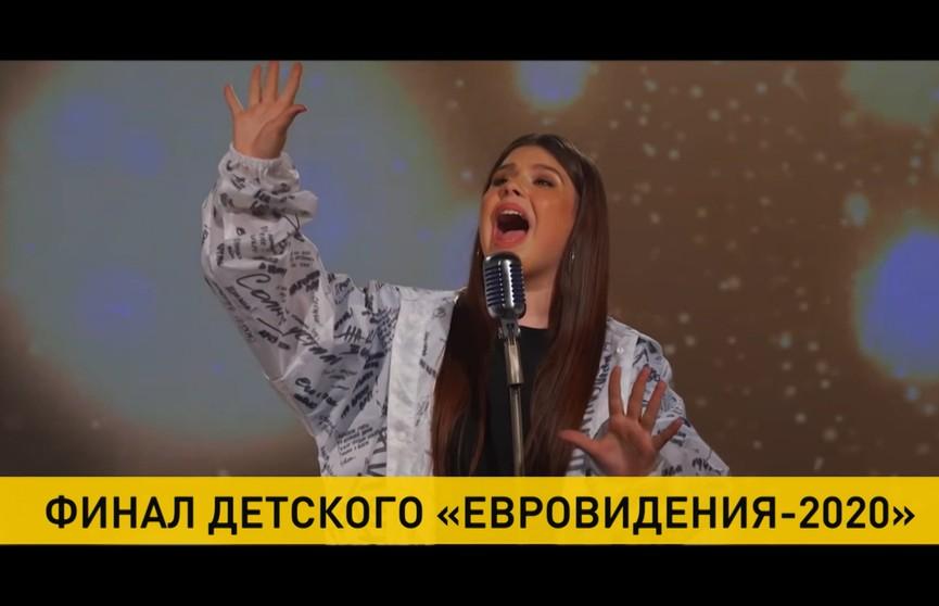 Финал детского «Евровидения-2020»: победитель определится сегодня вечером