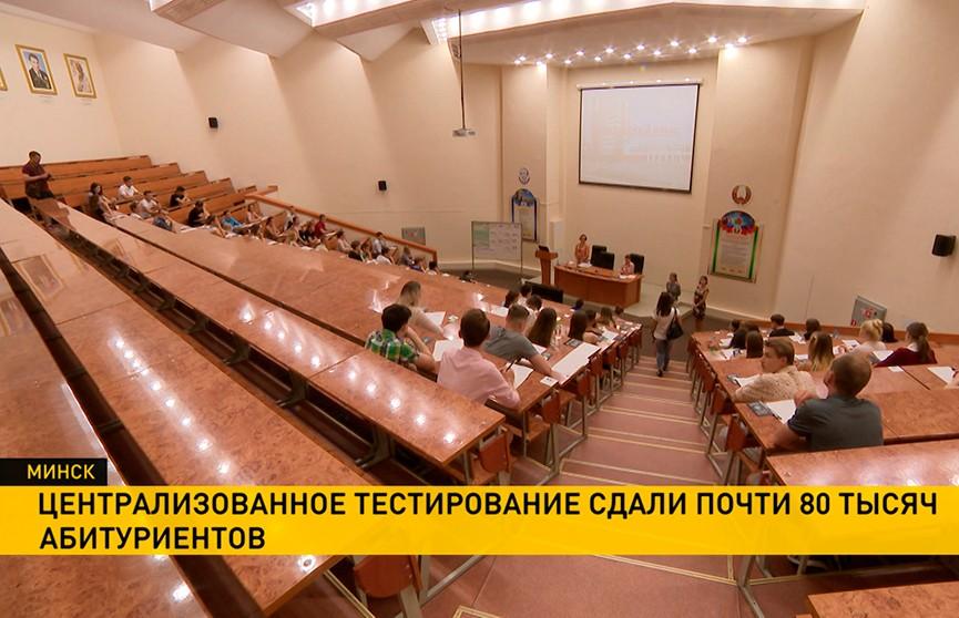 Белорусские абитуриенты лучше всего знают математику