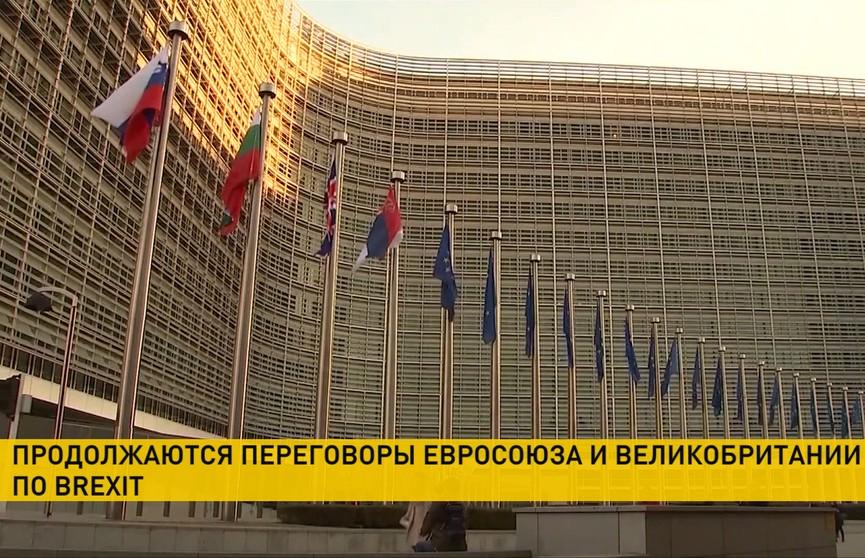Brexit: в Брюсселе продолжаются переговоры Великобритании и ЕС