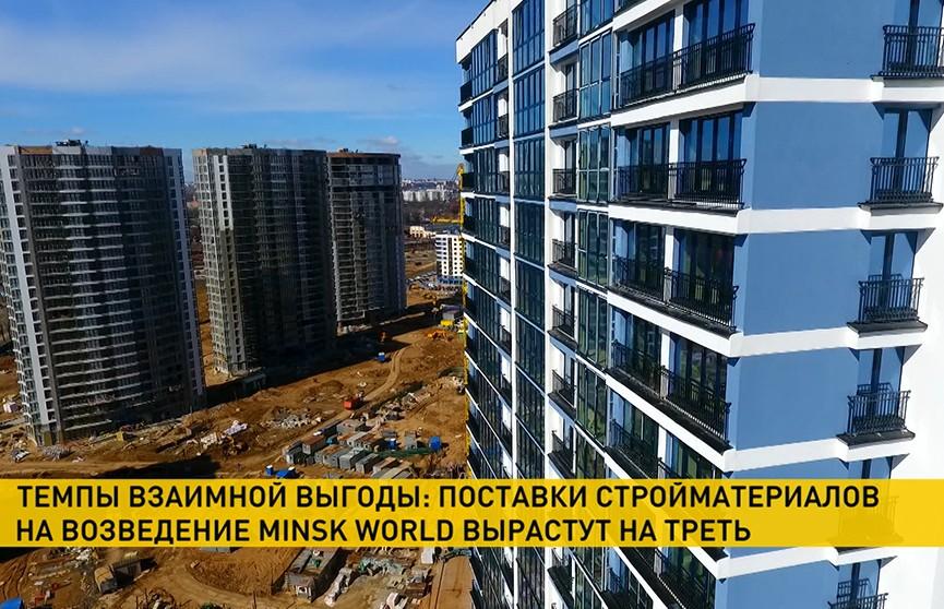 Почему в Minsk World снижается стоимость жилья, или С чего начинается стройка?