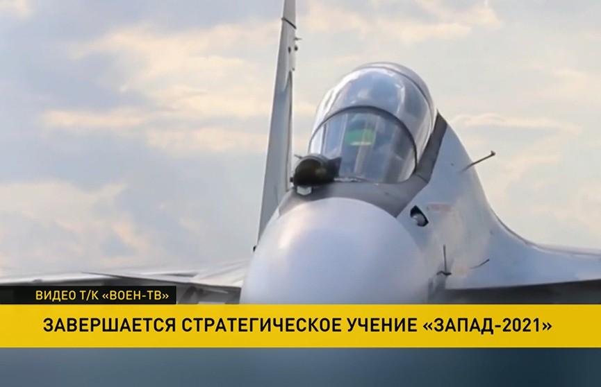 Российские военные начали покидать Беларусь после учения «Запад-2021»