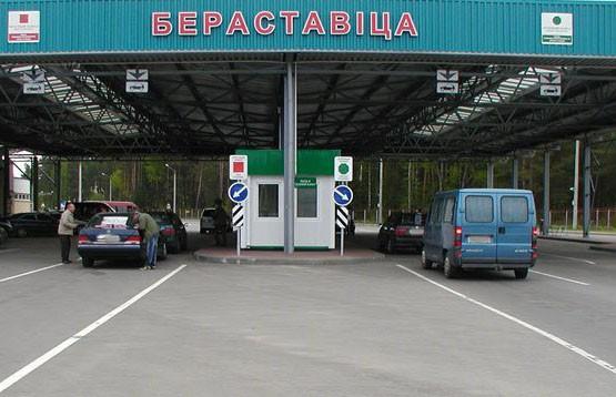 На мосту между пунктами пропуска «Берестовица» и «Бобровники» приостановили движение транспорта