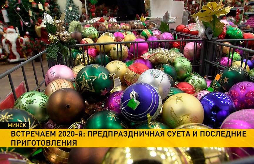 В преддверии праздника: как Беларусь готовилась встречать 2020 год и что её ждет в первые дни нового десятилетия