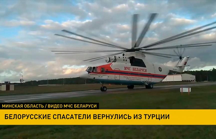 Вертолет МЧС Беларуси вернулся из Турции, где помогал тушить пожары