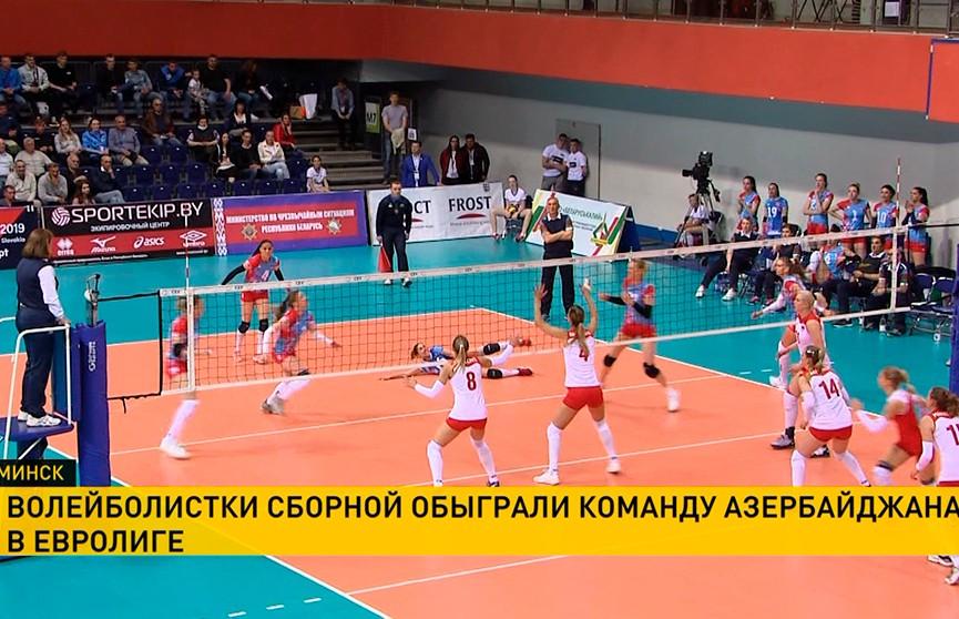 Волейболистки белорусской сборной отлично стартовали в Золотой Евролиге