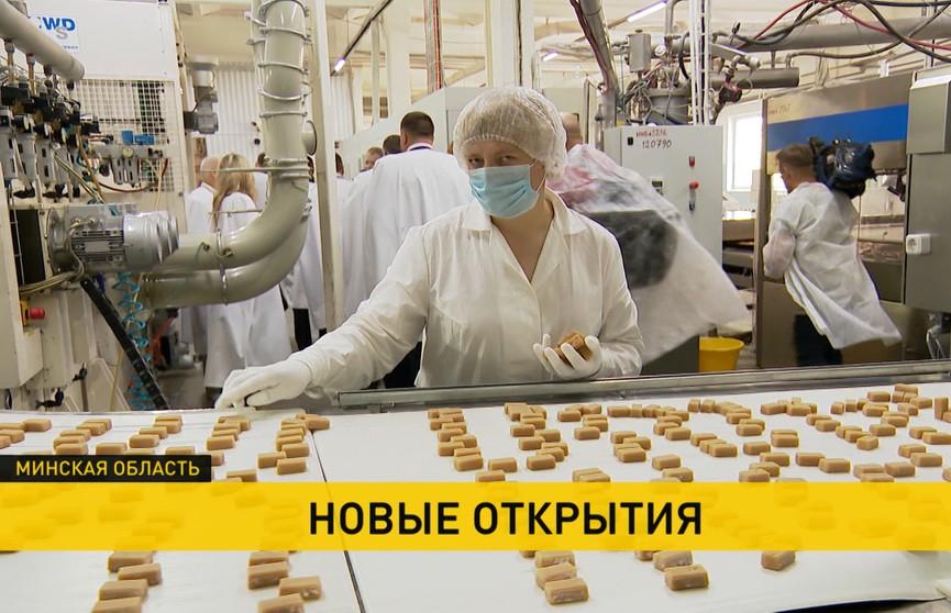 Фабрика «Слодыч» открыла филиал в Ивенце