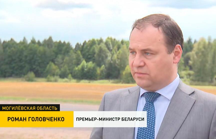 Головченко о господдержке предприятий: Это экстренный инструмент, который государство будет применять не как системную меру