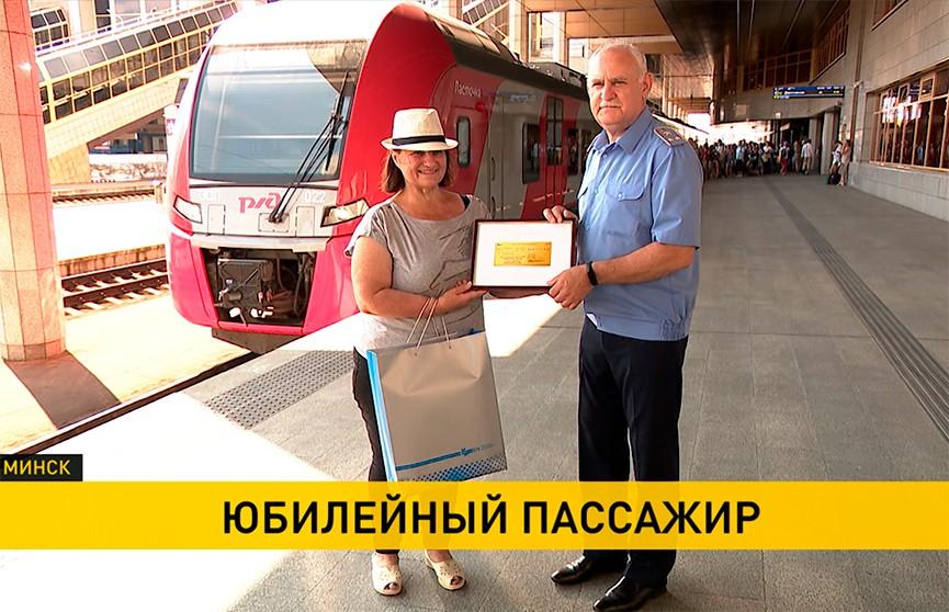 БЖД наградила стотысячного пассажира поезда Минск – Москва