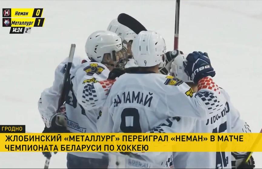 «Металлург» разгромил «Неман» в чемпионате Беларуси по хоккею